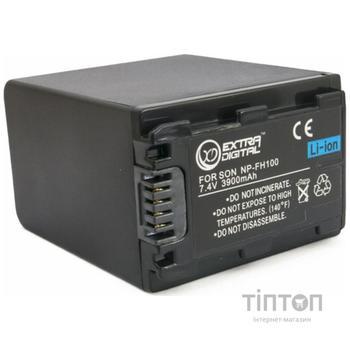 Акумулятор до фото/відео EXTRADIGITAL Sony NP-FH100 (DV00DV1205)