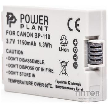 Акумулятор PowerPlant Canon BP-110 Chip (DV00DV1384)