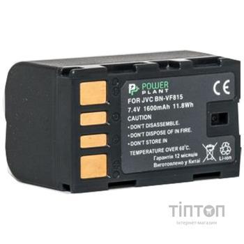 Акумулятор PowerPlant JVC BN-VF815 (DV00DV1221)