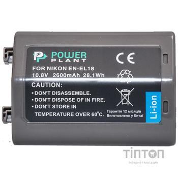 Акумулятор PowerPlant Nikon EN-EL18 (DV00DV1335)