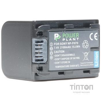 Акумулятор PowerPlant Sony NP-FH70 (DV00DV1207)