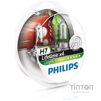 Автолампа PHILIPS H7 LongLife EcoVision, 2шт. (12972LLECOS2)