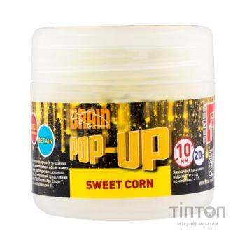 Бойл Brain fishing Pop-Up F1 Sweet Corn (кукурудза) 10mm 20g (1858.02.12)