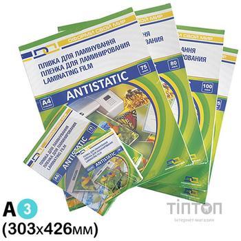 Пленка для ламинирования DA Antistatic (11201011308YA), А3, глянцевая, 100мк, 100 шт