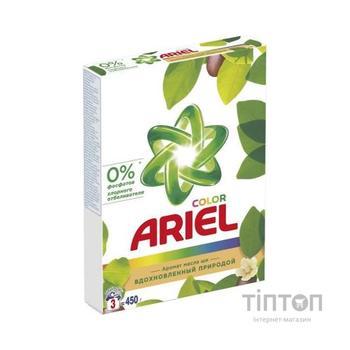 Рідкий порошок Ariel Аромат Масла Ши 450г (8001090962027)