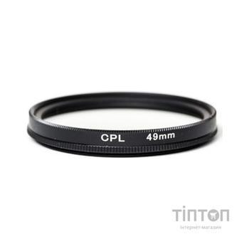 Світлофільтр PowerPlant CPL 49 мм (CPLF49)